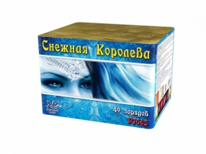 """Р7045 Снежная королева (1""""х49) 1/6/1"""