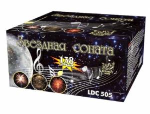 LDC505 Звездная соната