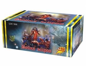 "LDC506 Война миров (1,25""х150)"