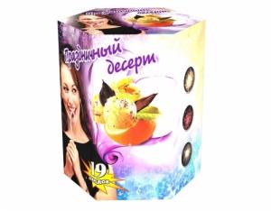 P7074 Праздничный десерт