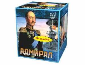 P7666 Адмирал