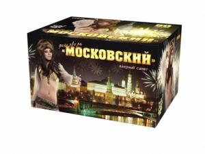 "P7676 Московский (1,25"" х 50) веер"