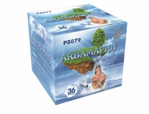 P8079 Аквамарин