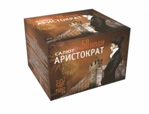 Р9082 Аристократ