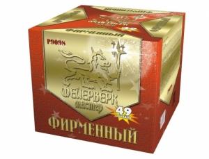 "Р9098 Фирменный (1,25"" х 49)"
