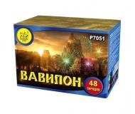 """Р7051 Вавилон (1,2""""х48) 1/2/1"""