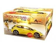 "Р7104 Эксклюзив ((1"" х 100) 1/2/1"