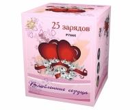 P7665 Влюбленные сердца